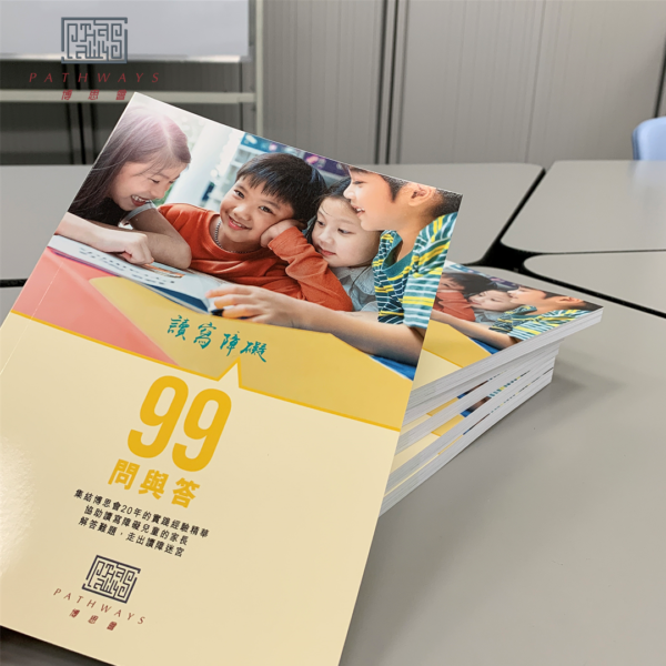 booklet99_a