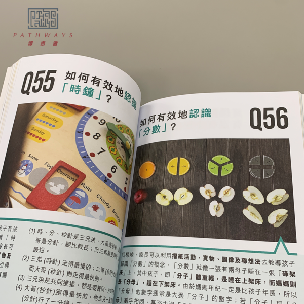 booklet99_b