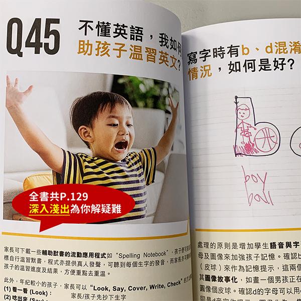 booklet99_j2